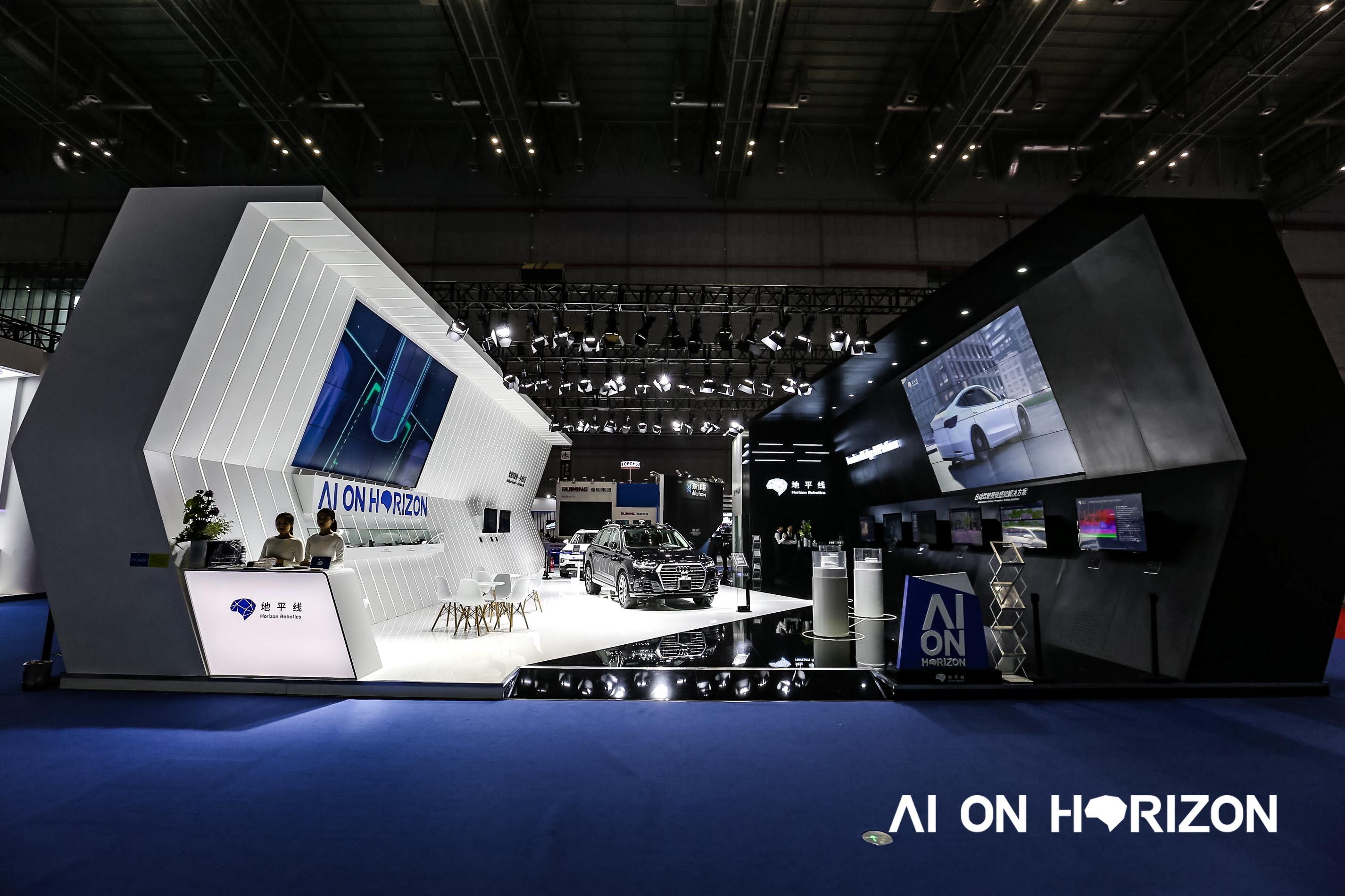 Beijing Horizon Robotics appears at Shanghai International Auto Show