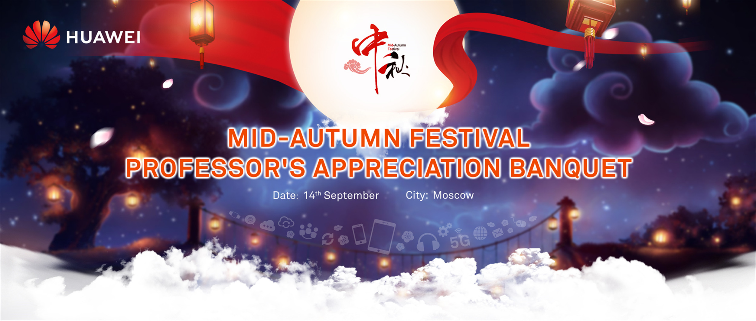 Huawei Mid-Autumn Festival appreciation dinner in Moscow